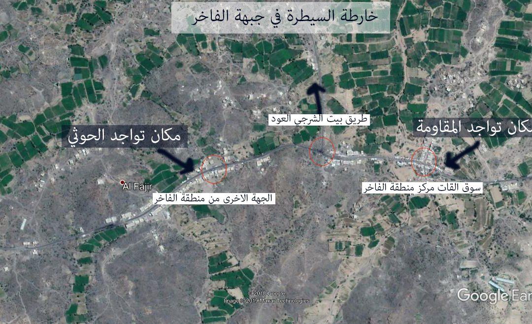 الضالع.. كسر هجوم للمليشيات الحوثية على مدينة الفاخر من محورين وإسقاط مسيَّرة حوثية