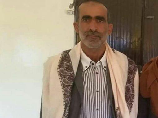 إستشهاد مواطن برصاص قناص تابع لمليشيا الحوثي بالضالع