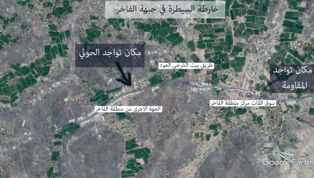 إنتصارات الحوثي الزائفة وهشاشة الشرعية