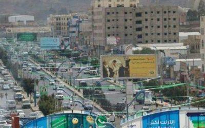 الحوثي يفرض جبايات إضافية على المواطنين بدعوى الإحتفال بالمولد النبوي