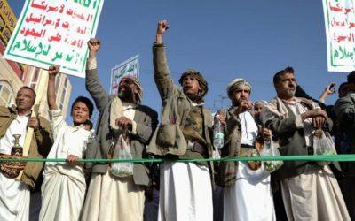 تزامناً مع الذكرى الثانية لانتفاضة 2 ديسمبر… مليشيا الحوثي تمنع إقامة اي فعاليات أو لقاءات حزبية بصنعاء