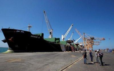 مليشيا الحوثي تحتجز سفينة كورية وزورقين مرافقين لها قبالة سواحل البحر الأحمر