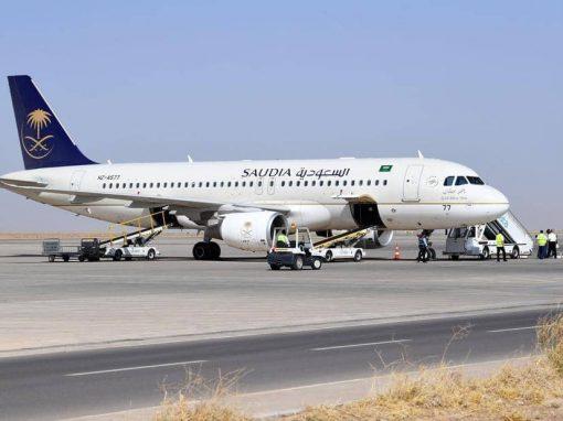 الخطوط الجوية السعودية تنفي إستنئاف رحلاتها إلى عدن
