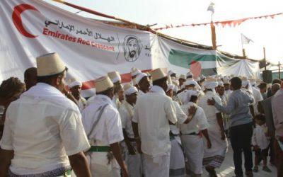 الهلال الأحمر الإماراتي ينظم بالمخأ العرس الجماعي الرابع لـ 200 عريس وعروس (#افراح_المخا_برعاية_الامارات)