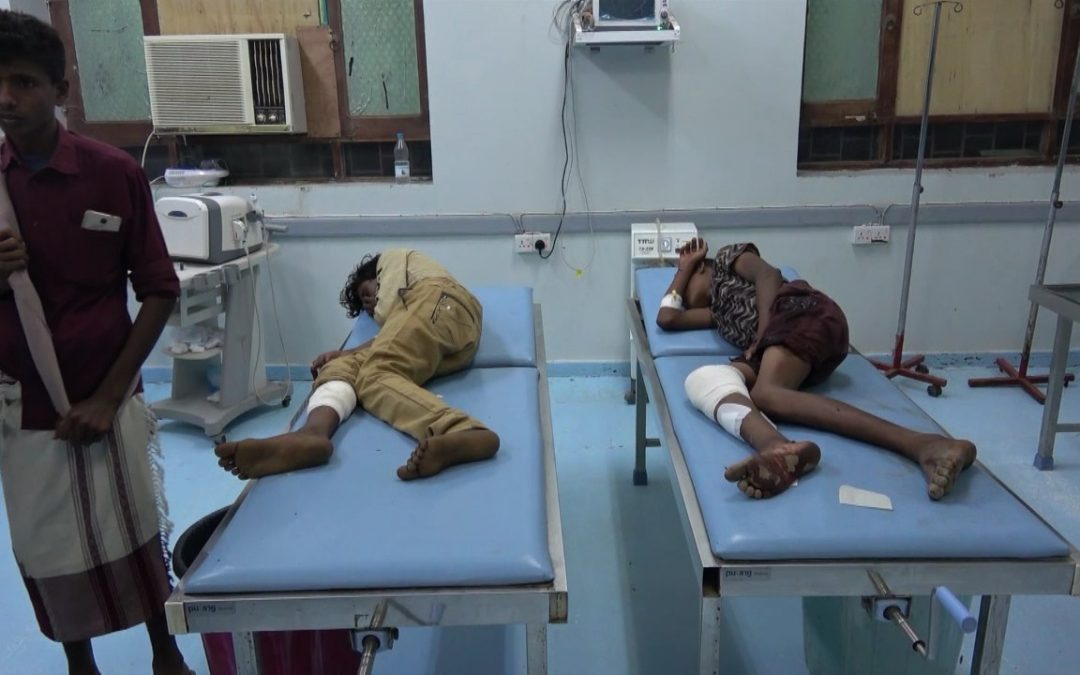 الحديدة.. إصابة طفلين برصاص مليشيات الحوثي في مدينة حيس
