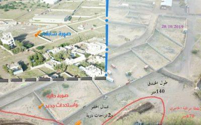 بالصور .. ميليشيات الحوثي تستحدث 19 خندقا على مقربة من نقاط المراقبة بمدينة الحديدة