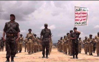 الحوثيون يلجأون للخداع بهدف تجنيد أبناء الحارات في صنعاء