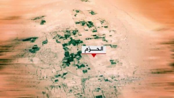 حقوق الإنسان بالجوف: الحوثيون اعتقلوا فريقا لمنظمة محلية ومواطنين بالحزم
