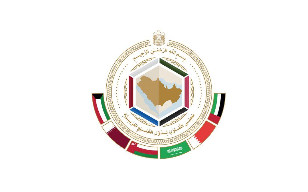 مجلس التعاون يدين الهجوم الإرهابي على مطار عدن