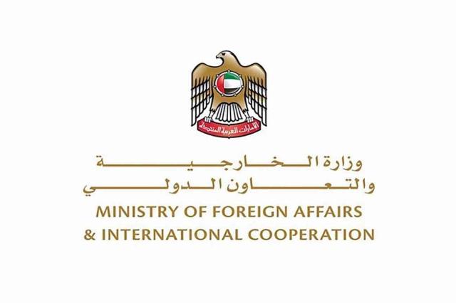 الإمارات تدين بشدة الهجوم الإرهابي على مطار عدن – العرب والعالم – العالم العربي