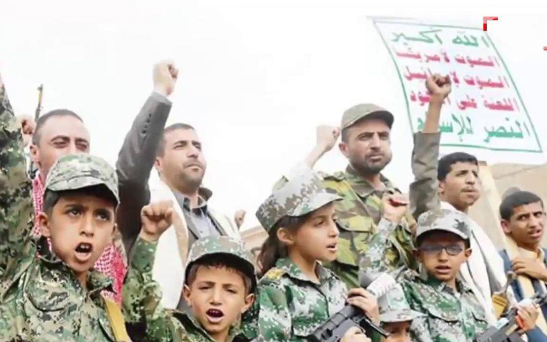 أهازيج إيران الولائية.. فخ حوثي لطمس هوية أطفال اليمن (تقرير)
