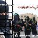 رصيد الحوثي ضد اليمنيات..اعتقال ألف امرأة و أكثر من ثلاثمائة مازلن بالسجون السرية تحت التعذيب