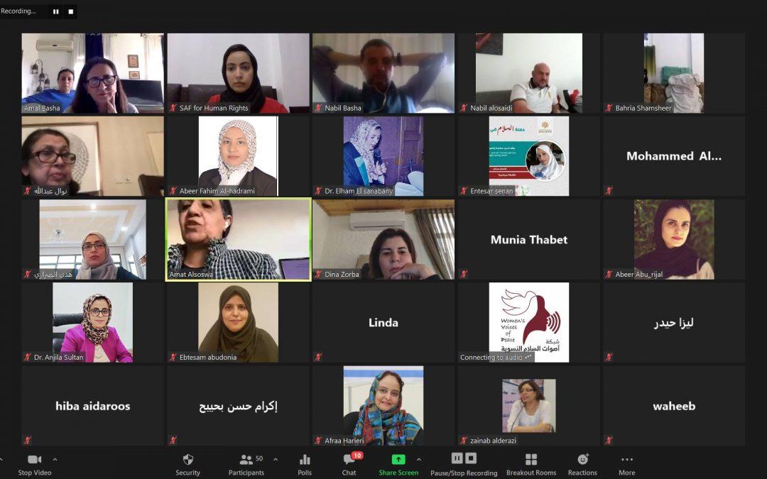 عندما تكتب النساء الدساتير.. تحليل مسودة دستور اليمن الجديد من منظور النوع الاجتماعي (تقرير)
