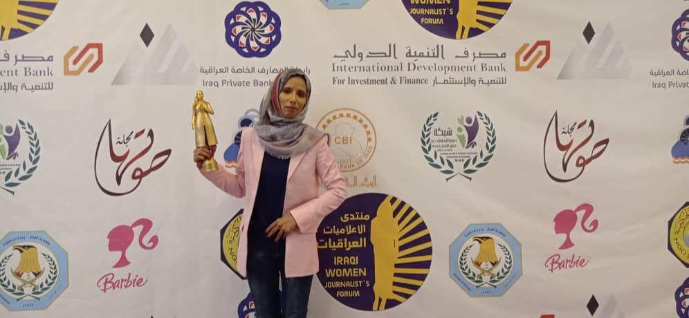 تكريم الإعلامية وداد البدوي بجائزة أطوار بهجت في العاصمة العراقية بغداد