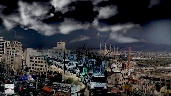 انكسارات وخسائر الحوثيين على أسوار مأرب تعيد الفرحة لسكان صنعاء