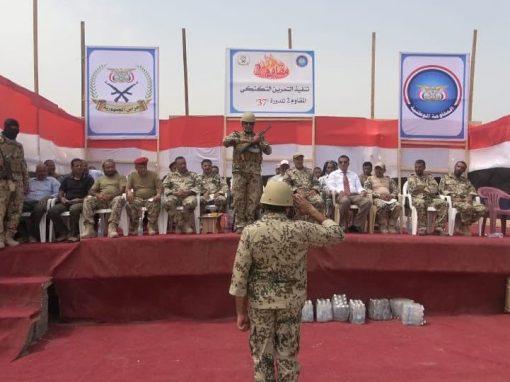 تهنئة قيادة التدريب والتوجيه لقائد المقاومة الوطنية رئيس المكتب السياسي