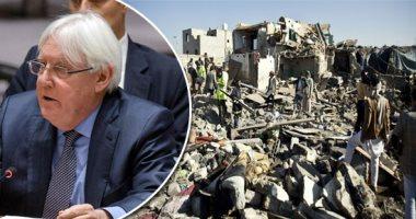 المبعوث الأممى إلى اليمن يعلن فشل مفاوضات مسقط بسبب تعنت مليشيت الحوثى