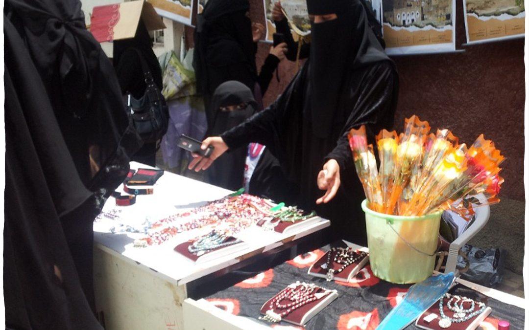 ملابس وجعالة العيد في «صنعاء».. لمن استطاع إليه سبيلا
