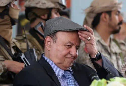 مركز صنعاء: هادي فشل ويجب تشكيل مجلس رئاسي لإدارة اليمن