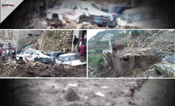 الحوثي يصم أذنيه عن مناشدات آلاف المنكوبين من السيول في مديرية بُرع