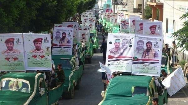 مليشيا الحوثي تشيع سبعة عشر قتيلاً من مقاتليها أغلبهم قيادات في غضون ساعات