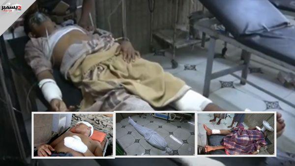 """""""حقوق الإنسان"""" في الحديدة يدين جريمة مليشيا الحوثي بالدريهمي"""