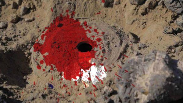 مرصد حقوقي: سقوط (50) قتيلاً وجريحاً بينهم (17) طفل و(7) نساء جراء الألغام الحوثية خلال (3) أشهر