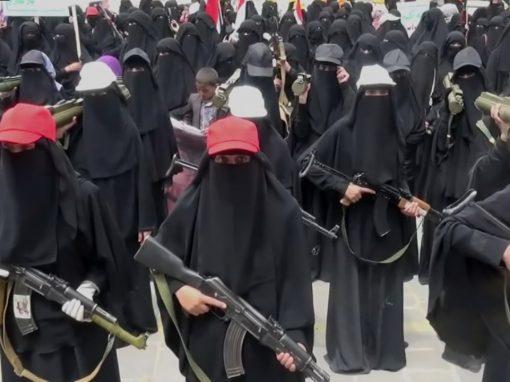 «زينبيات» الحوثي يوسعن أعمال القمع والترصد للنساء في مناطق سيطرة الميليشيا الإرهابية