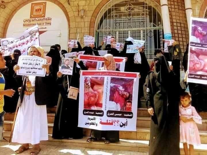 بيان لنساء أسرة الحرق يكشف كذب محور تعز في القبض على مرتكبي مجزرة أغسطس ويدعو اليمنيين إلى الانتصار لقضيتهن