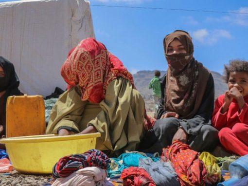 صندوق الأمم المتحدة للسكان يدعو حكومات العالم والمنظمات الدولية إلى التحرك الفوري لإنهاء معاناة النساء والفتيات في اليمن