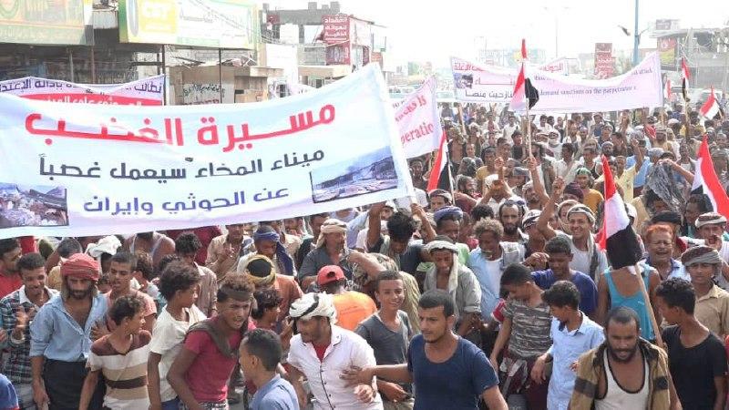 مسيرة غاضبة في المخا تندد باستهداف الميناء وتدعو اليمنيين إلى توحيد الصفوف لإسقاط الغطرسة الحوثية