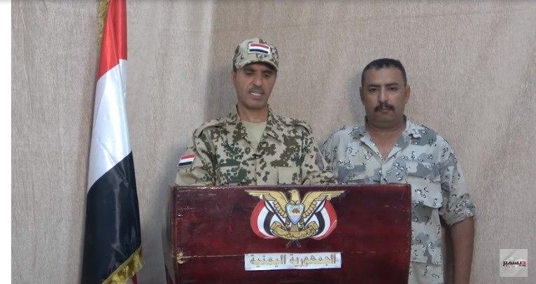 العميد صادق دويد يدلي بنتائج تحقيقات القوات المشتركة في جريمة الاعتداء الحوثي على ميناء المخا